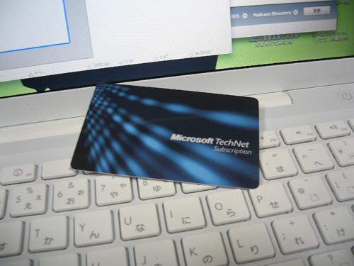 Technetのカード